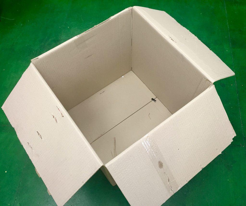 Packaging guide